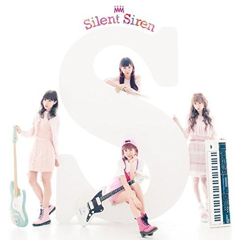 S [CD+DVD Limited Edition]