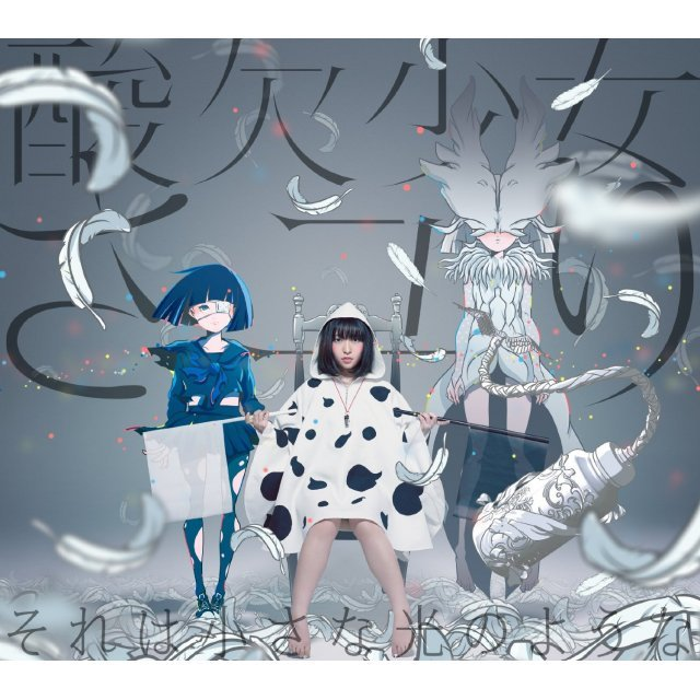 Sore Wa Chiisana Hikari No Youna [CD+DVD Limited Edition Type B]