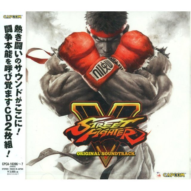 Street Fighter V Original Soundtrack