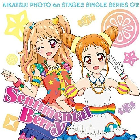 Sumaho Appli Aikatsu Photo On Stage Single Series 02 Sentimental Berry