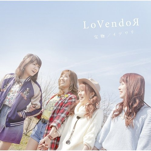Takaramono / Itsuwari [CD+DVD Limited Edition]