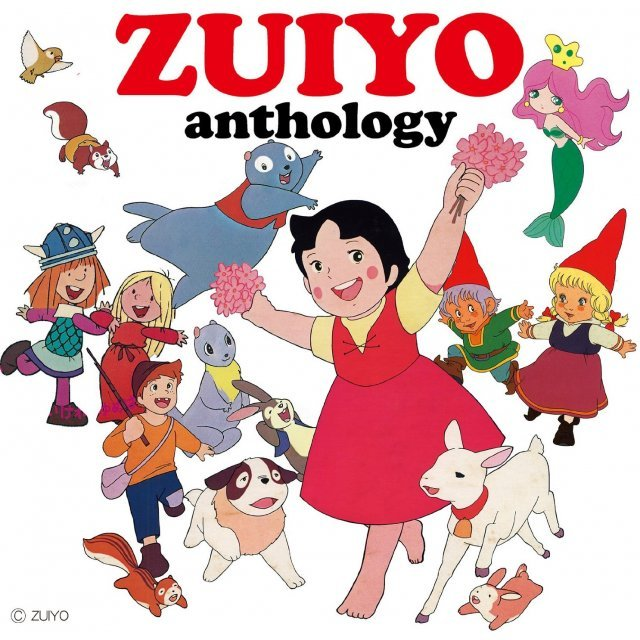 Zuiyo Anthology
