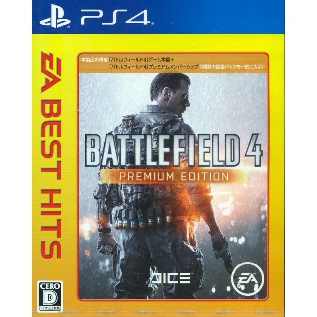 Battlefield 4 Premium Edition [EA Best Hits]