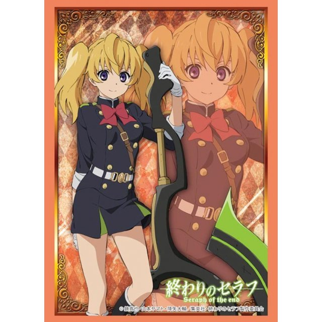 Bushiroad Sleeve Collection High-grade Vol. 994 Seraph of the End: Sangu Mitsuba