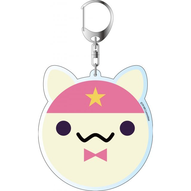 Nurse Witch Komugi-chan R Deka Key Chain: Usa-P