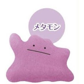 Pokemon XY & Z Plush: Ditto