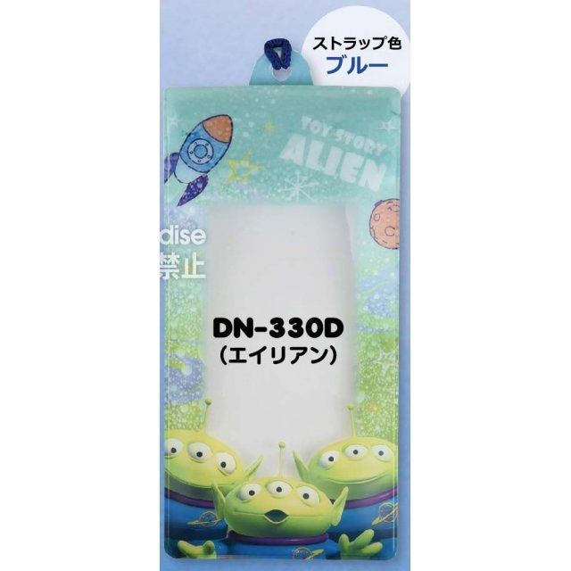 Disney Drip Proof Pouch: Alien DN-330D