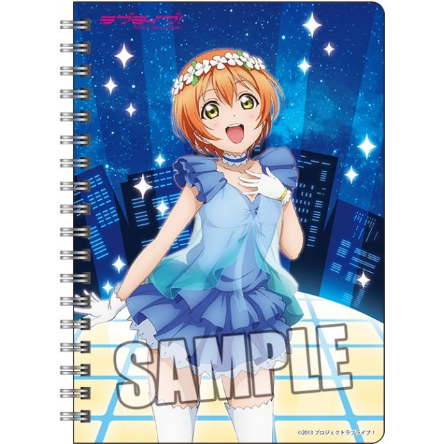 Love Live! B6W Ring Notebook: Part. 2 Hoshizora Rin