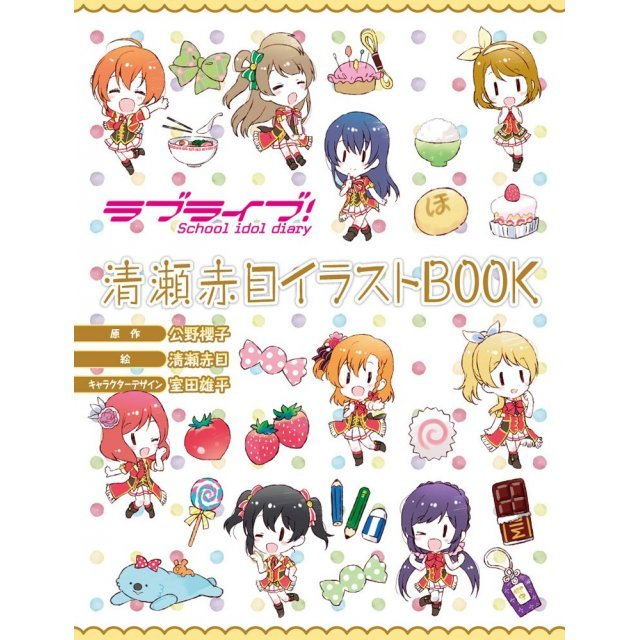 Love Live! School Idol Diary Kiyose Akame Illustraion Book