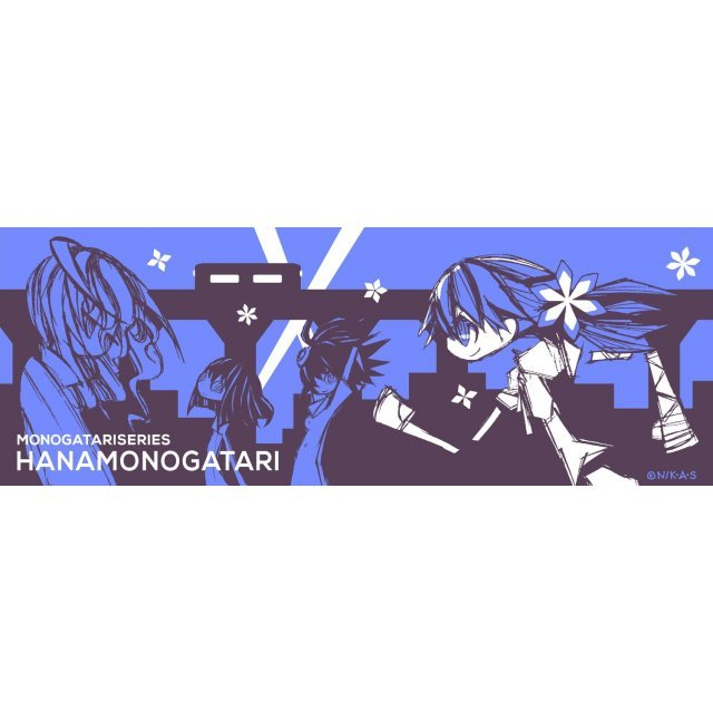 Monogatari Series Sports Towel: Hanamonogatari