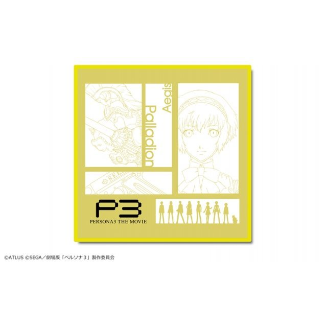 Persona 3 the Movie Microfiber Hand Towel 02: Aegis