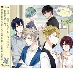 Alive Kokoro No Puzzle Growth Drama Cd Vol.2