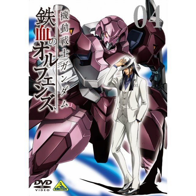 Mobile Suit Gundam: Iron-Blooded Orphans Vol.4
