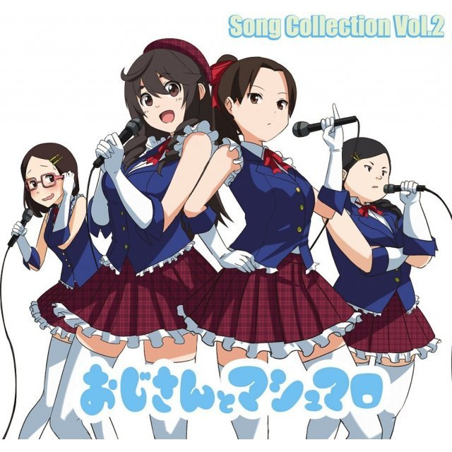 Ojisan To Marshmallow Song Collection Vol.2