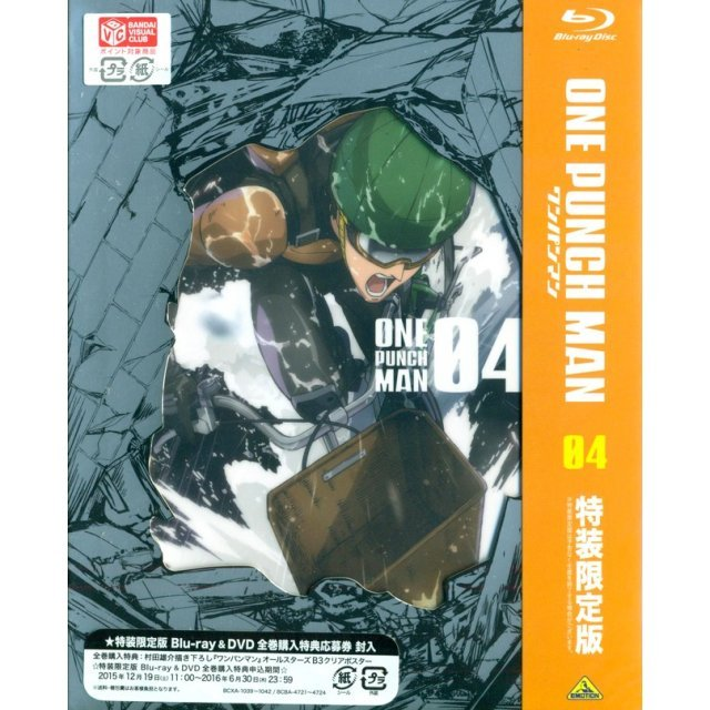 One Punch Man Vol.4 [Blu-ray+CD Limited Edition]