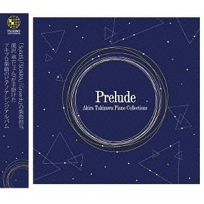 Piano Collections - Prelude