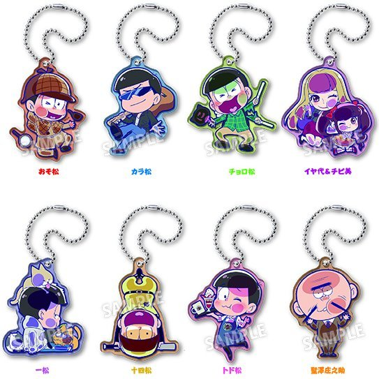 Pita! Defome Osomatsu-san Acrylic Key Chain: Casual Outfit Ver. (Set of 8 pieces)