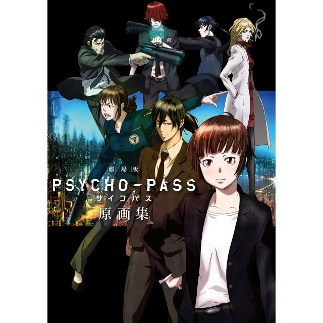 Psycho-Pass: The Movie - Original Artworks
