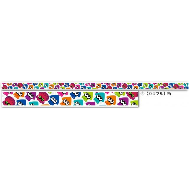 Splatoon Masking Tape: Colorful