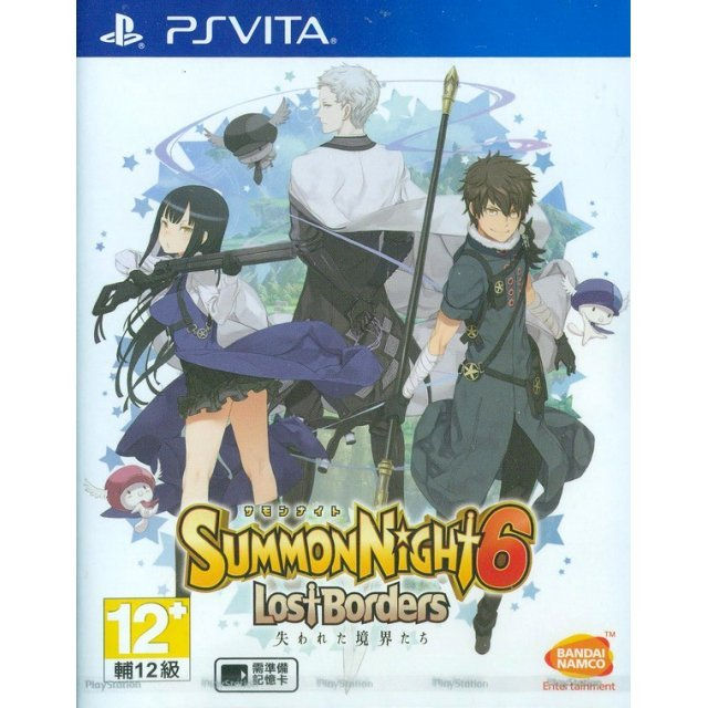 Summon Night 6 Lost Borders (Japanese)
