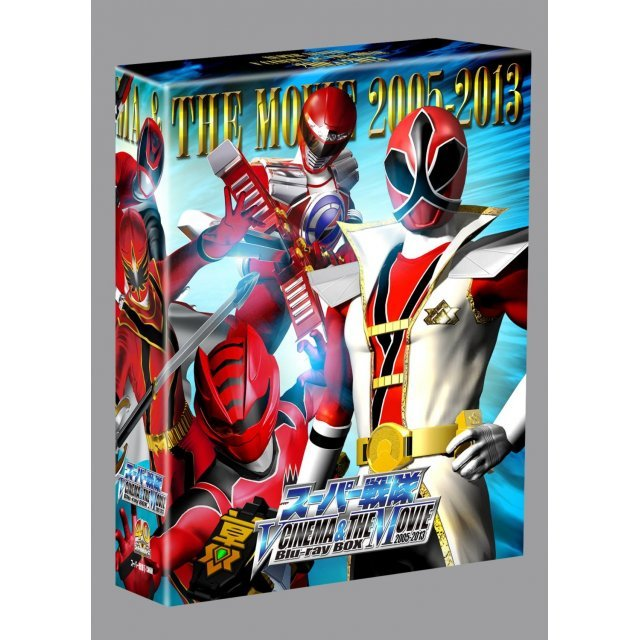 Super Sentai V Cinema & The Movie Blu-ray Box 2005-2013 [Limited Edition]