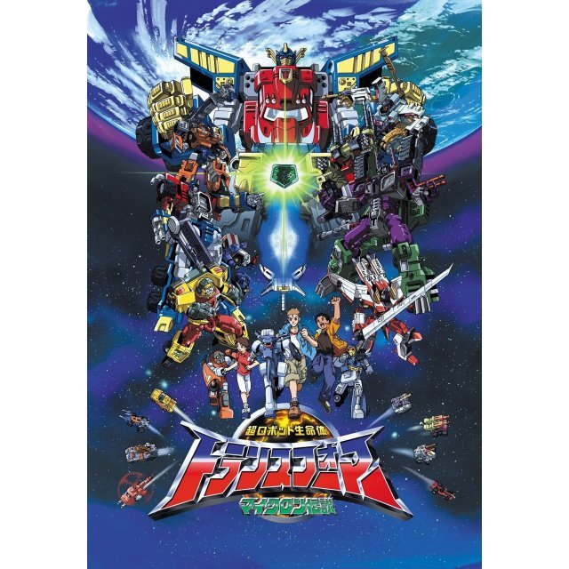 Transformers Armada Dvd Set