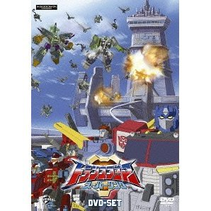 Transformers Superlink Dvd Set