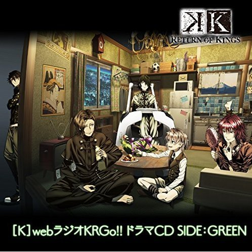 Web Radio Krgo Drama CD Side:green
