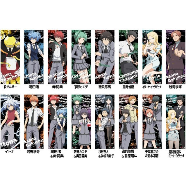 Assassination Classroom Character Poster Collection (Set of 8 pieces)