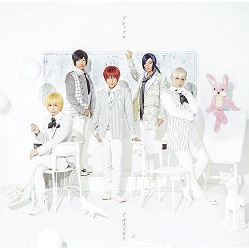 Marshmallow [CD+DVD Limited Edition Type A]