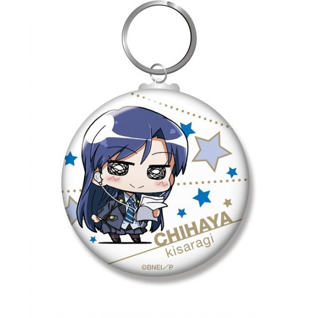 Minicchu The Idolmaster Can Key Chain: Kisaragi Chihaya