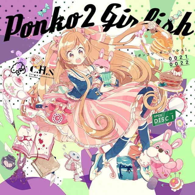 Ponko2 Girlish [Deluxe Edition]