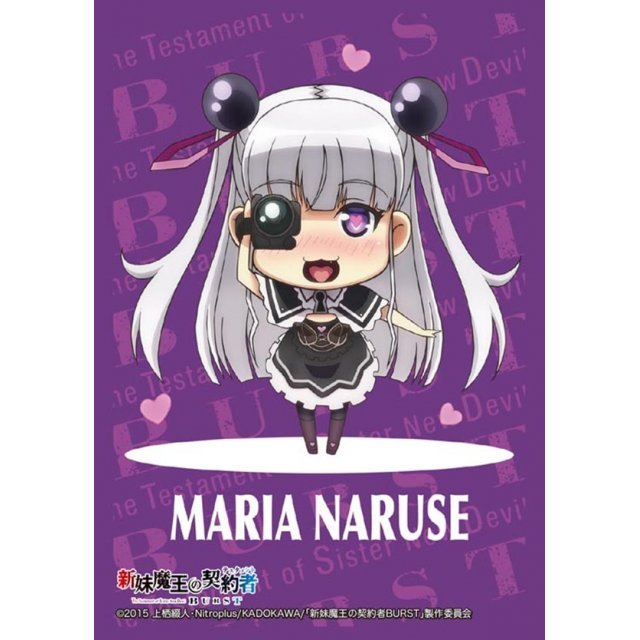 Bushiroad Sleeve Collection High-grade Vol. 1007 The Testament of Sister New Devil Burst: Naruse Maria