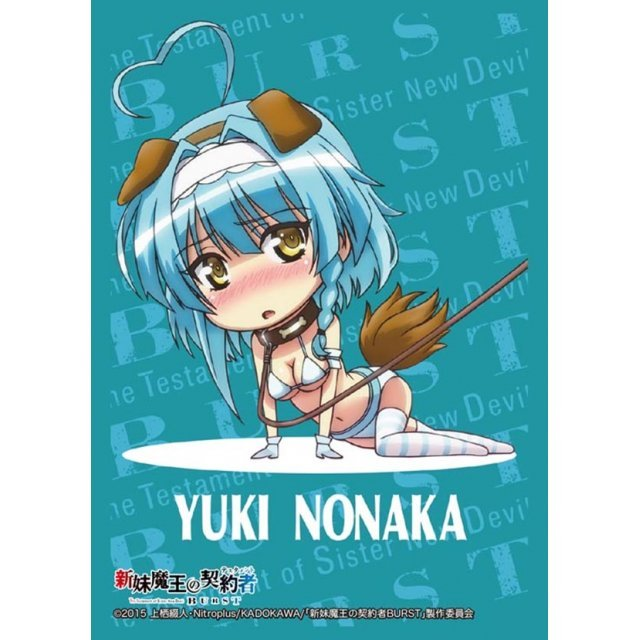 Bushiroad Sleeve Collection High-grade Vol. 1008 The Testament of Sister New Devil Burst: Nonaka Yuki
