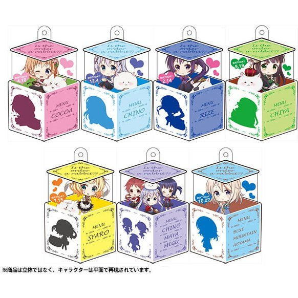 Hakoiri Musume Gochumon wa Usagi Desu ka?? (Set of 8 pieces)