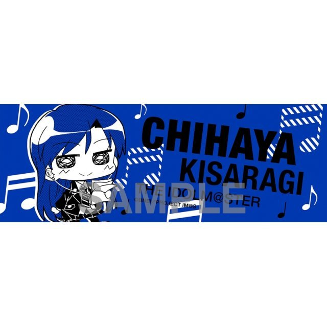 Minicchu The Idolm@ster Sports Towel: Kisaragi Chihaya