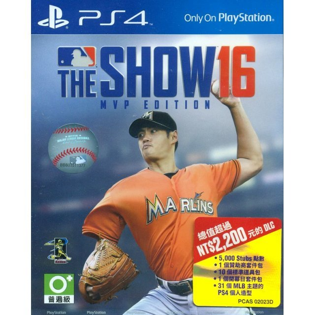 MLB The Show 16 [MVP Edition] (English)