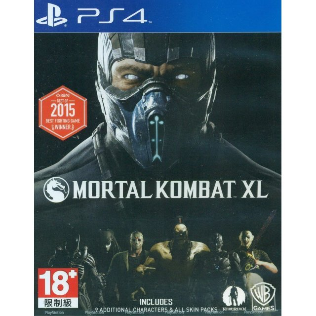 Mortal Kombat XL (English)