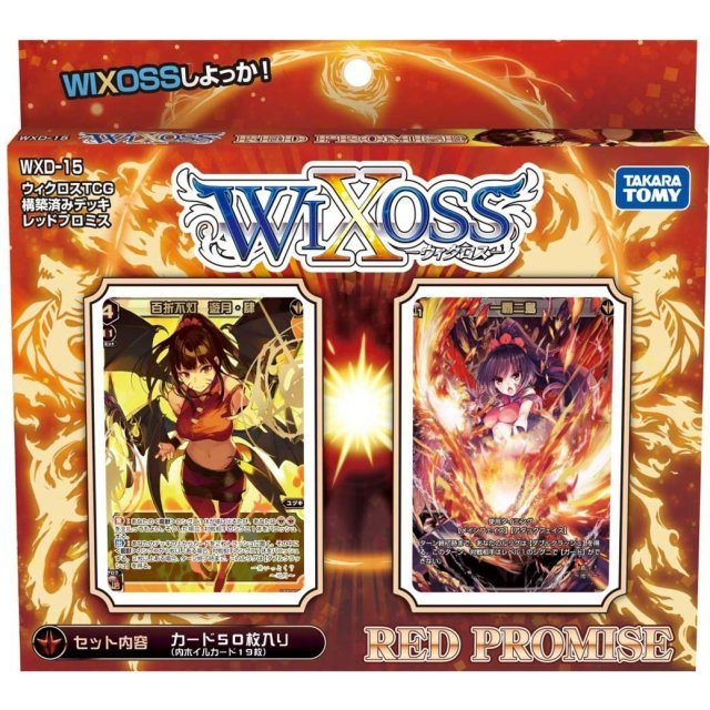 Wixoss TCG Prebuilt Deck Vol. 15: Red Promise