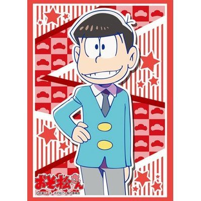 Bushiroad Sleeve Collection High-grade Vol. 1013 Osomatsu-san: Osomatsu