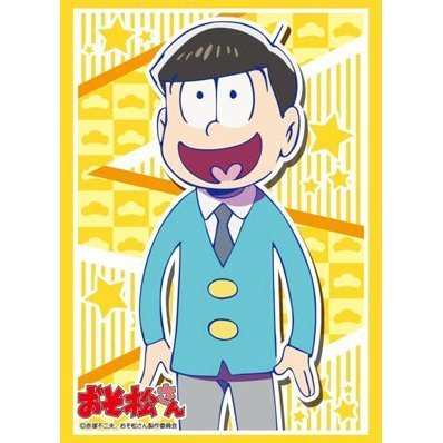 Bushiroad Sleeve Collection High-grade Vol. 1014 Osomatsu-san: Jushimatsu