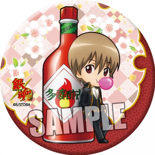 Gintama Can Badge Part. 3: Okita Sogo