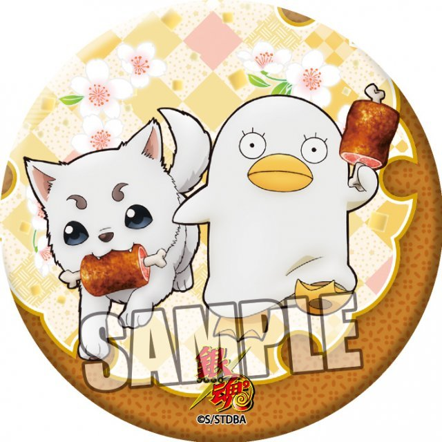 Gintama Can Badge Part. 3: Sadaharu & Elizabeth