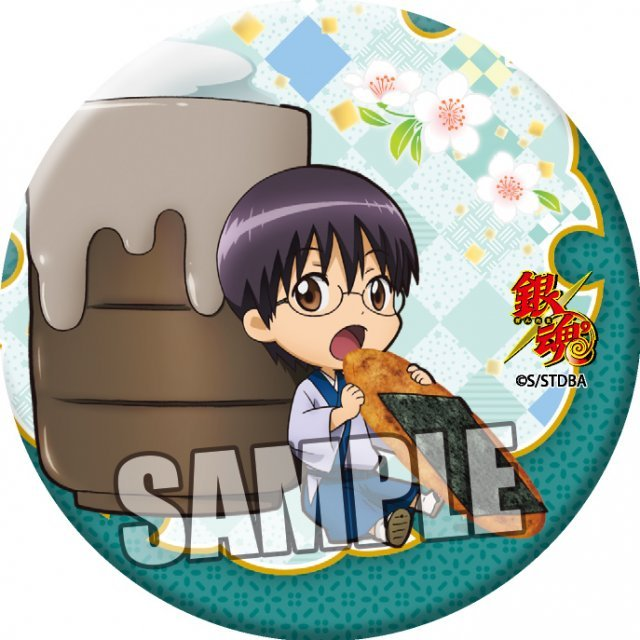 Gintama Can Badge Part. 3: Shimura Shinpachi