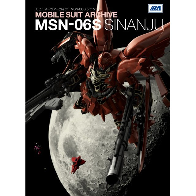 Mobile Suit Archive MSN-06S Shinanju