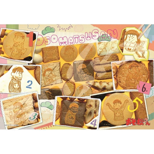 Osomatsu-san 108 Large Piece Puzzle: Oden is The Best!