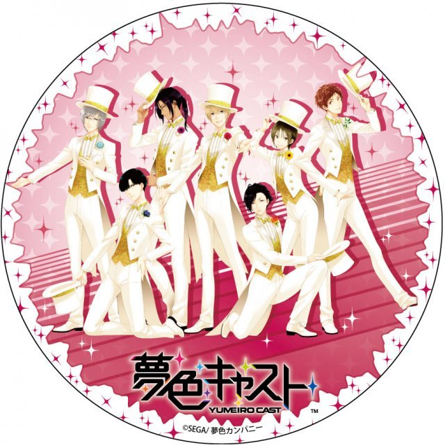 Yumeiro Cast Deka Can Badge