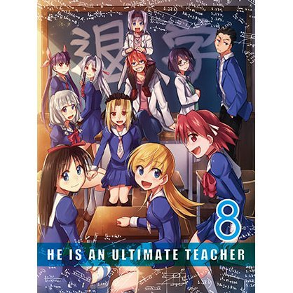 Denpa Kyoushi Vol.8 [Blu-ray+CD Limited Edition]