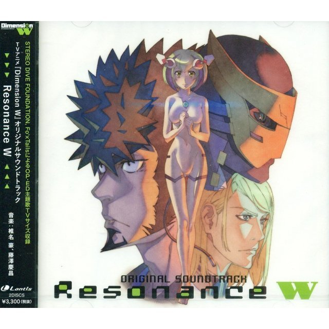 Dimension W Original Soundtrack