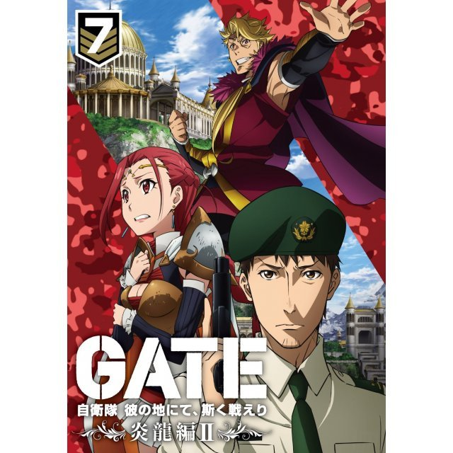 Gate: Jieitai Kanochi Nite, Kaku Tatakaeri Vol.7 [Blu-ray+CD Limited Edition]